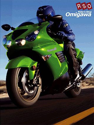 rso_rider
